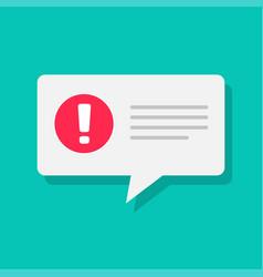 error message flat cartoon vector image