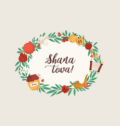 Shana tova phrase inside round frame made of vector