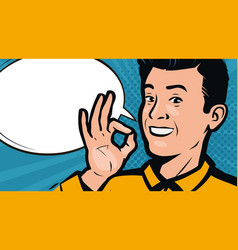 successful businessman or man shows hand gesture vector image
