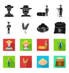 Farm and arable icon set vector