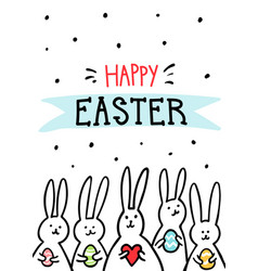 funny bunny easter greeting card with white easter vector image