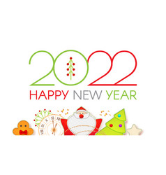 happy 2022 new year christmas cute design template vector image