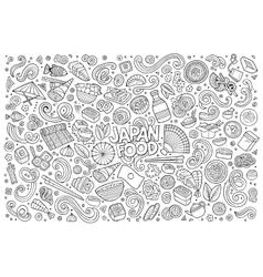 Line art cartoon set of Japan food objects vector image
