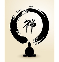 Zen circle and Buddha vector image vector image