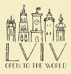 hand drawn logo of the city of lviv ukraine vector image