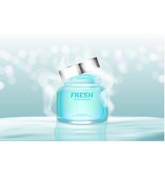 bottle cosmetics vector image