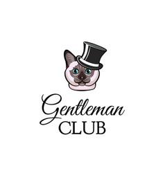 cat wearing in top hat vector image