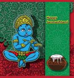 Happy janmashtami greeting card krishna vector