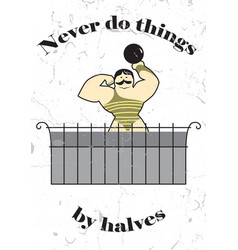Never do things by halves vector