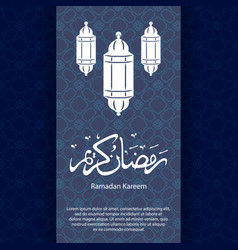 Ramadan kareem background with arabic calligraphy vector