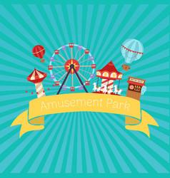 amusement park retro vector image