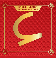 English letters in chinese style design c vector