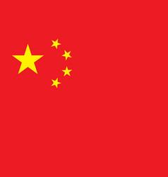 National flag china vector