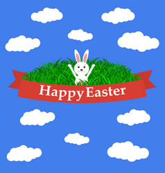 easter bunny in the grass vector image