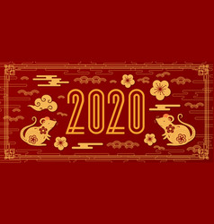 2020 happy chinese new year celebration banner vector image