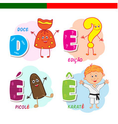 portuguese alphabet candy question mark vector image