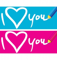 I love you message vector