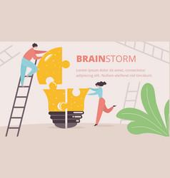 Brainstorm office people working horizontal banner vector