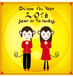 Chinese New Year - Monkey Yin Yang Gold vector image