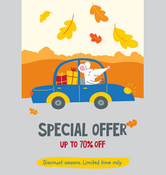 Sale banner decorated with autumn oak leaves with vector