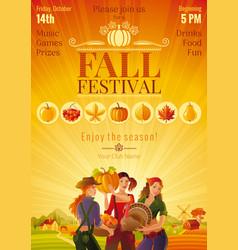 autumn harvest festival invitation design fall vector image vector image