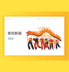 Chinese new year dagon snake costume landing page vector