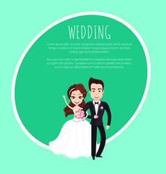 man and woman newlyweds wedding festive vector image