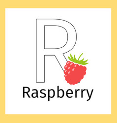 raspberry and letter r coloring page vector image