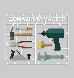 Construction tools Plastic model kits Set for vector image