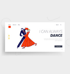 dance leisure sparetime performance or hobby vector image
