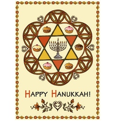 Hanukkah menorah with candle and doughnut vector