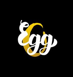 egg handwritten calligraphy vector image