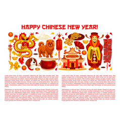 Chinese new year banner with asian holiday symbols vector