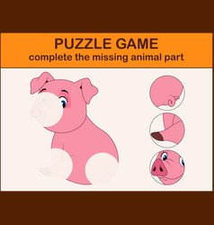 Complete the puzzle and find the missing parts vector