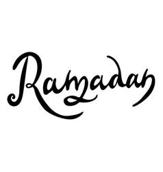 Ramadam hand lettering muslim holiday brush vector