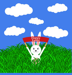 Easter bunny in the grass vector