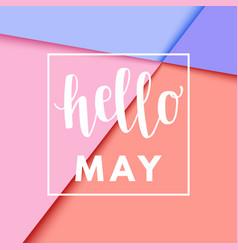 Hello may sale banner vector
