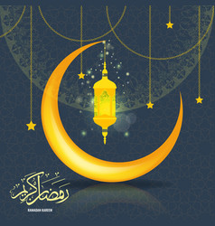 Ramadan kareem greeting card background with vector