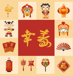 japanese style symbols in squares frame vector image