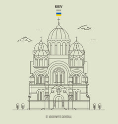 St volodymyrs cathedral in kiev vector