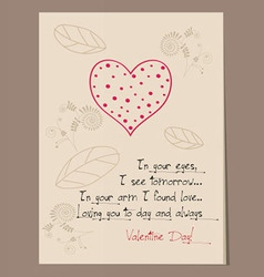 Valentine greetings with heart retro vector