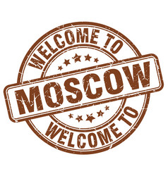 Welcome to moscow brown round vintage stamp vector