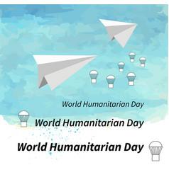 world humanitarian day vector image