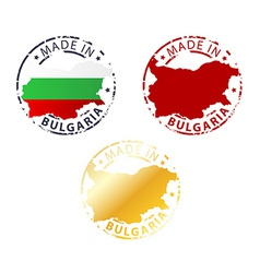made in Bulgaria stamp vector image vector image