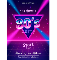 80s party design template vector