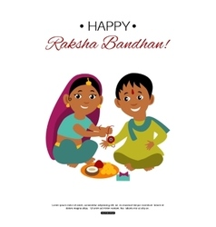 Brother and sister celebrating Raksha Bandhan vector