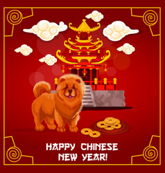 Chinese new year temple zodiac dog greeting card vector