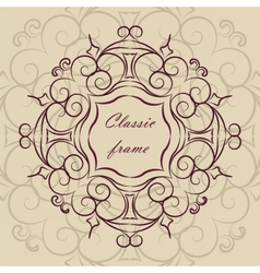 Classic style circular ornament vector
