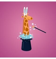 Giraffe in a magic hat vector