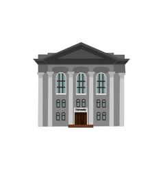 university building vector image